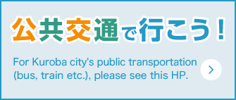 Kurobe City public Traffic Information Site