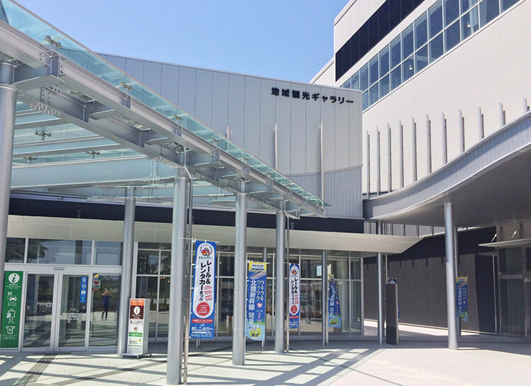 Kurobe Tourist Center and Gallery Tourist Information Center