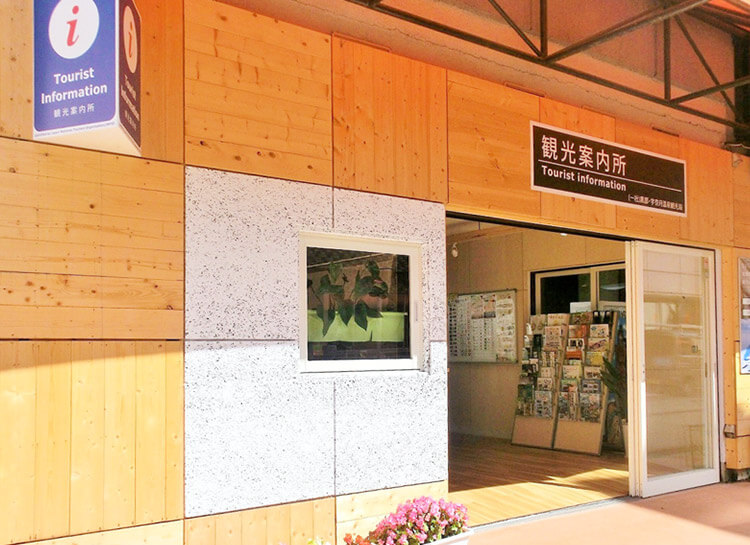 Unazuki Onsen Tourist Information Center